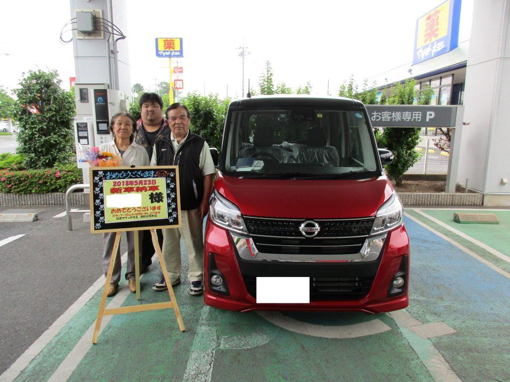 S様/浦和大間木/◆浦和大間木店◆◇新車納車式◇