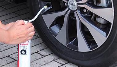 タイヤパンク応急修理剤