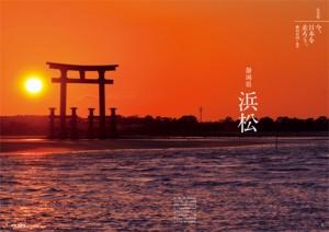 rensai_02