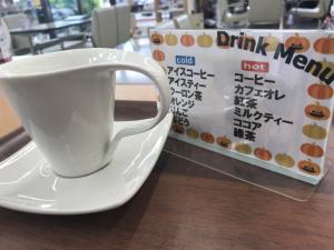 秋のお買い得フェア開催中!!