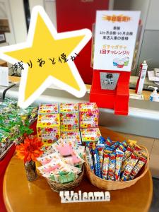 平日点検・車検入庫キャンペーンが残ってる!!(゚Д゚ノ)ノ