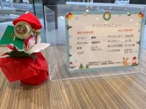 ★☆★越谷店よりお知らせ★☆★