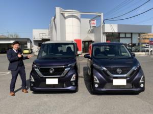 新型ルークス試乗車・展示車のお知らせ!