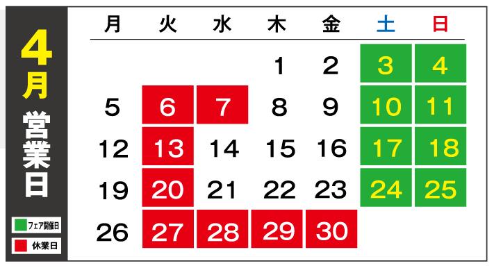 店休日のお知らせです!!!!!