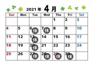 *4月定休日のお知らせ*