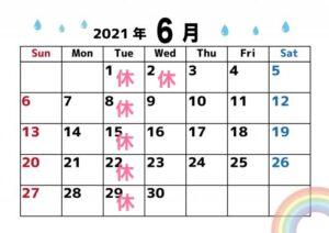 *6月店休日のお知らせ*