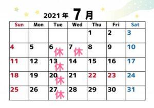 *7月店休日のお知らせ*